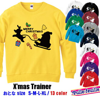 Long sleeves trainer men gap Dis [S M L XL] dance clothes hip-hop T-shirt dance clothes Christmas flying Santa and reindeer silhouette / costume play clothes costume pretty adults