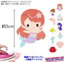 ワッペン プリンセス 人魚姫 マーメイド 童話 キャラクター 刺繍 アイロン 接着 アップリケ (中/1枚)【20】 | 幼稚園 …