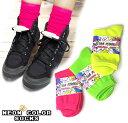 キッズ ソックス ネオン [ 19-23cm ]| ダンス 派手 ダンス衣装 ネオンカラー 衣装 運動会 目立つ 靴下 子供 レディー…
