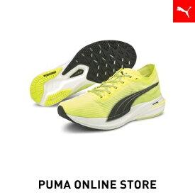 【公式】PUMA プーマ メンズ スニーカー ランニング トレーニング 【ディヴィエイト ニトロ ランニング シューズ】