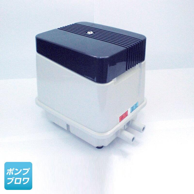 EP-80ER(右散気)(安永エアポンプ)(EL-80M 取替え可能機種)省エネ、静音、コンパクト、浄化槽用2口ブロワー、浄化槽用2方向ポンプ、浄化槽用2口エアーポンプ、浄化槽エアポンプ、ブロワー、ブロワ、ブロアー、ダイアフラムブロワ
