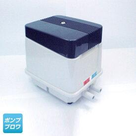 EP-80ER(右散気)(安永エアポンプ)(2年保証付)(EL-80M 取替え可能機種)省エネ、静音、コンパクト、浄化槽用2口ブロワー、浄化槽用2方向ポンプ、浄化槽用2口エアーポンプ、浄化槽エアポンプ、ブロワー、ブロワ、ブロアー、ダイアフラムブロワ