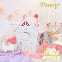punny ユニコーン ダンボールハウス+みつろうクレヨン+シールセット 日本製 段ボール 組み立て簡単 子供 おもちゃ …
