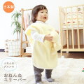 【赤ちゃん用】湯冷めしない!ふわふわ暖かいバスタオルのおすすめを教えて!