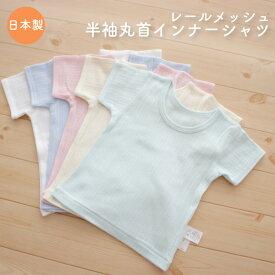 ad7321ce21132 楽天市場 シャツ肌着(キッズサイズ(cm)95)(下着・パジャマ ...