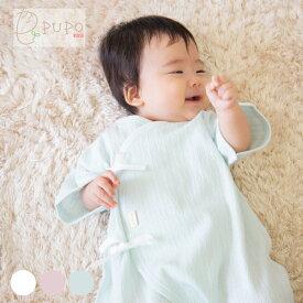 【メール便OK(05)】PUPO レールメッシュ コンビ肌着 新生児肌着 男の子 女の子 ホワイト ピンク グリーン 綿 100% コットン 50cm 60cm 日本製 【選べる肌着】