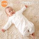 【メール便OK(07)】PUPO 2wayドレス 新生児 コーマスムース使用 花柄 綿100% 50-60cm 女の子 日本製