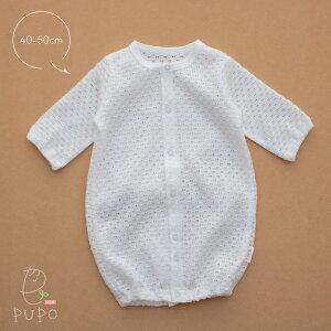 【メール便OK(03)】PUPO 小さな赤ちゃんのための 2wayドレス 低出生体重児 透かし編み 綿100% 白 ホワイト 40-50cm 日本製