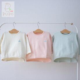 【メール便OK(06)】PUPO マシュマロ 長袖 トレーナー ベビー グリーン/ピンク/アイボリー 80/90cm 日本製