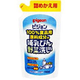 ピジョン 哺乳びん野菜洗い 詰めかえ用 700mL