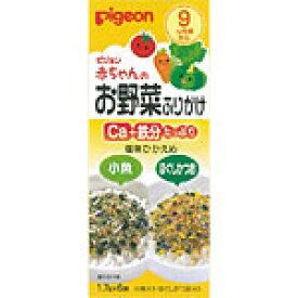 赤ちゃんのお野菜ふりかけ 小魚/ほぐしかつお 1.7g×6袋 ピジョン