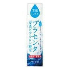 素肌しずくぷるっとしずく化粧水 200mL アサヒフードアンドヘルスケア(bea-10271)