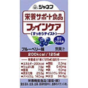 ジャネフ 栄養サポート食品 ファインケア すっきりテイスト ブルーベリー味 125mL 介護食