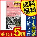 ☆メール便・送料無料・ポイント5倍☆ うるプチ ゴム 5mL 代引き不可 送料無料