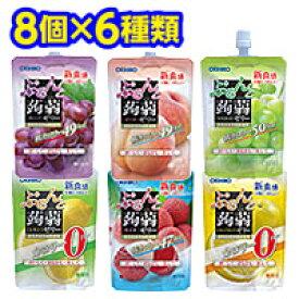 オリヒロ ぷるんと蒟蒻ゼリー選べる6種類×8本(48本セット)送料無料 ORIHIRO こんにゃくゼリー