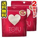 ●2個セット・メール便・送料無料●TOFU LOVE プロフェッショナル メイクアップ スポンジ(2コ入) 代引き不可 送料無料…