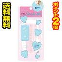 ☆メール便・送料無料・ポイント2倍☆ベビーピンク BBクリーム 01:ライトカラー 22g 代引き不可 送料無料