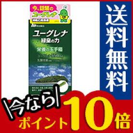 □送料無料・ポイント10倍□ 明治薬品 ユーグレナ 緑皇の力 100粒