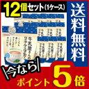 ■ケース販売・送料無料・ポイント5倍■ 牛乳屋さんのロイヤルミルクティー 260g(約20杯分)×12個セット 和光堂(f…