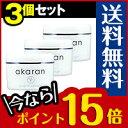 ■送料無料・ポイント15倍■ アカラン エッセンシャルウォータージェル 120g×3個セット オールインワンジェル(bea-1…