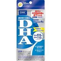 DHC DHA 20日分(60粒)送料無料 メール便 dhc サプリメント DHA EPA 機能性表示食品 代引き不可