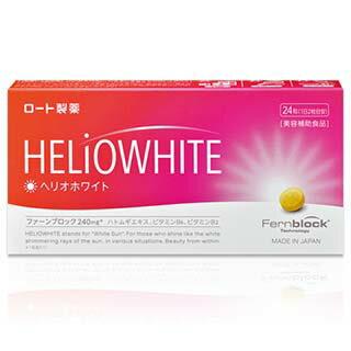 ☆メール便・送料無料・ポイント10倍☆ロート製薬 ROHTO ヘリオホワイト(24粒) 代引き不可 送料無料