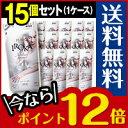 ■激安特価・送料無料・ポイント12倍■フレアフレグランス IROKA Naked エアリーリリーの香り つめかえ用 480ml 15個…