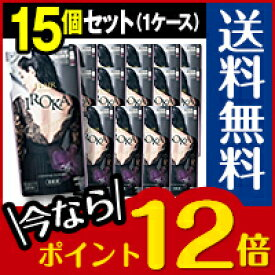 ■激安特価・送料無料・ポイント12倍■フレアフレグランス IROKA Envy ミステリアスオーキッドの香り つめかえ用 480ml 15個セット 1ケース(hom-04728-4901301350602-15)