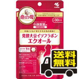 ☆メール便・送料無料☆小林製薬の栄養補助食品 命の母 発酵大豆イソフラボン エクオール 30粒 代引き不可 送料無料 サプリメント
