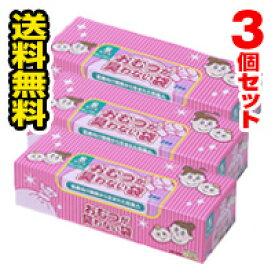 ■送料無料■ おむつが臭わない袋BOS(ボス) ベビー用 箱型 Sサイズ 200枚入 3個セット(bab-01723-4560224462351-3)