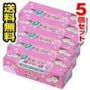 ■送料無料■おむつが臭わない袋BOS(ボス) ベビー用 箱型 Sサイズ 200枚入 5個セット