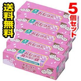 ■送料無料■おむつが臭わない袋BOS(ボス) ベビー用 箱型 Sサイズ 200枚入 5個セット(bab-01724-4560224462351-5)