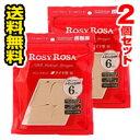 ●メール便・送料無料●ロージーローザ バリュースポンジダイヤ型 6コ入 2個セット 代引き不可 送料無料
