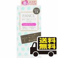 ☆メール便・送料無料☆ファンケル ポアクレンジングパック 1回分×5包 代引き不可 送料無料