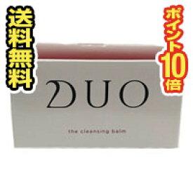 △送料無料・ポイント10倍△DUO(デュオ) ザ クレンジングバーム(90g)