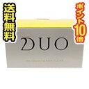 □送料無料・ポイント10倍□DUO(デュオ) ザ クレンジングバーム クリア(90g)