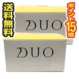 ■2個セット・送料無料・ポイント15倍■DUO(デュオ) ザ クレンジングバーム クリア(90g)