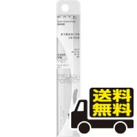 ☆メール便・送料無料☆ケイト ラッシュマキシマイザーN EX-1(7.4g) 代引き不可 送料無料