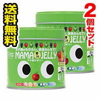 ■送料無料■ママ青汁ゼリー 5g 30包 2個セット