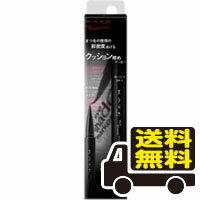☆メール便・送料無料☆ケイト アイシルエットマーカー BK-1(0.45mL) 代引き不可 送料無料