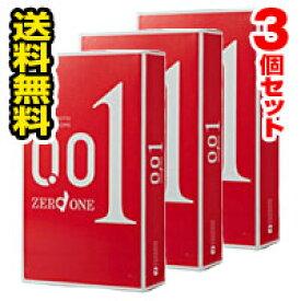 ●3個セット・メール便・送料無料☆オカモト ゼロワン 0.01ミリ 3個入り コンドーム スキン 代引き不可 送料無料