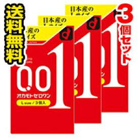 ●3個セット・メール便・送料無料●オカモト ゼロワン Lサイズ 3個入り 0.01ミリ クリア コンドーム スキン 代引き不可 送料無料