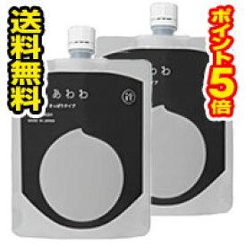 ■2個セット・ポイント5倍・送料無料■新くろあわわ どろ豆乳石鹸 110g 2個セット
