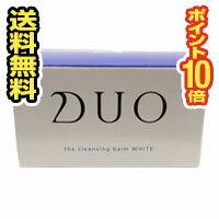 □送料無料・ポイント10倍□DUO(デュオ) ザ クレンジングバーム ホワイト(90g)