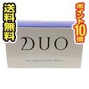 □送料無料・ポイント10倍□DUO(デュオ) ザ クレンジングバーム ホワイト(90g)(bea-14498-4589659140153)