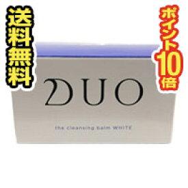 △送料無料・ポイント10倍△DUO(デュオ) ザ クレンジングバーム ホワイト(90g)(bea-14498-4589659140153)