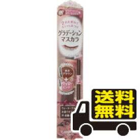 ☆メール便・送料無料☆キャンメイク(CANMAKE)レイヤードルックマスカラ 02(6g) 代引き不可 送料無料