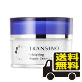 △送料無料△トランシーノ 薬用ホワイトニングリペアクリームEX(35g)(bea-16891-4987107626530)