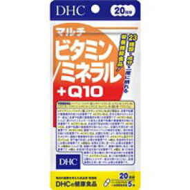マルチビタミン/ミネラル+Q10 DHC 20日分(100粒)送料無料 メール便 dhc 代引き不可(ken-01271)