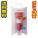 ☆メール便・送料無料・ポイント2倍☆数量限定!CandyDoll(キャンディドール) オイルティントリップ オレンジブラウン…